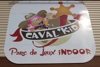 Caval'Kid - parc de jeux pour enfants