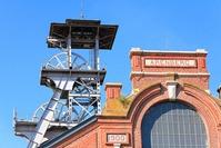 Visite guidée  Site Minier de Wallers-Arenberg