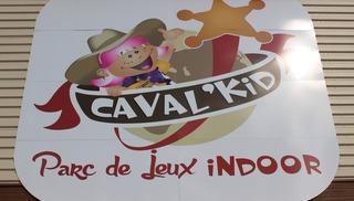 Caval'Kid de Saint-Amand-les-Eaux - Saint-Amand-les-Eaux